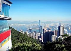 विक्टोरिया पीक की पहाड़ी से हांगकांग शहर का विहंगम दर्शन.