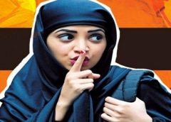 Lipshtick Under My Burqa