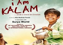 children-movies-I-am-kalam